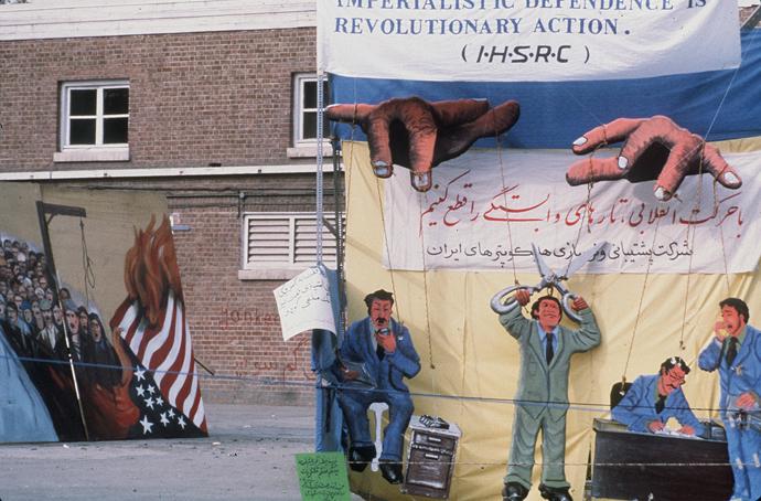 Anti-American slogans outside of the U.S. Embassy, 20 November 1979 (AFP Photo)