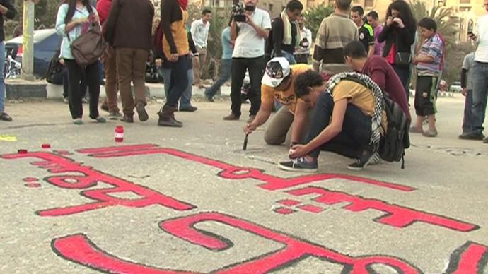 Still from video by Alikhbaria Syria TV