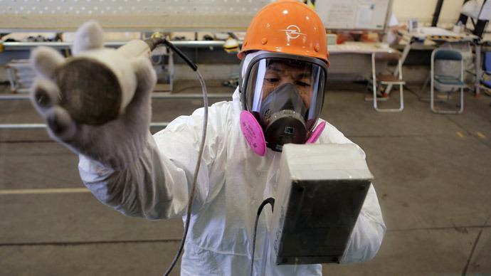 Fukushima: Peixes contaminados com 7.400 vezes mais radiação que o limite