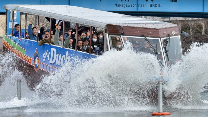 Making a Splash: Sky Duck amphibious bus tours launch in Tokyo (PHOTOS)