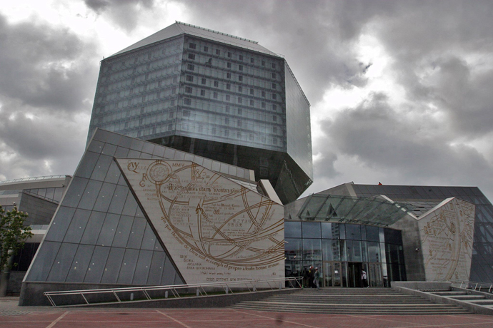 The central entrance to the National Library in Minsk, Republic of Belarus. (RIA Novosti / Ivan Rudnev)
