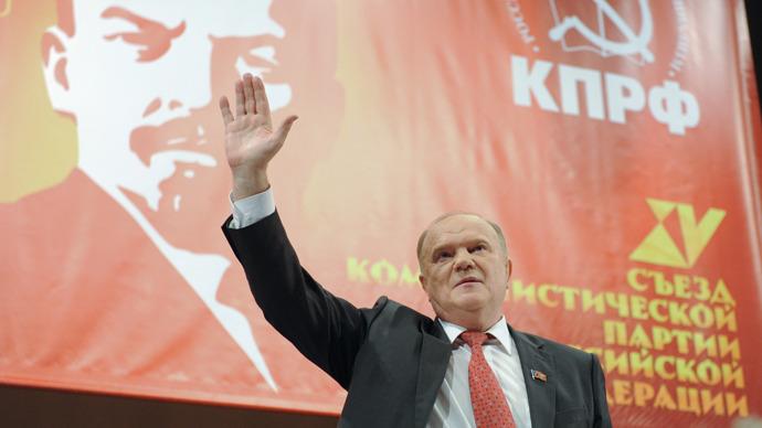Communist corruption clean-up: Russian party backs UN convention
