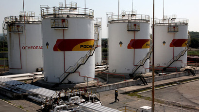 China's Sinopec forms $3bn global joint venture