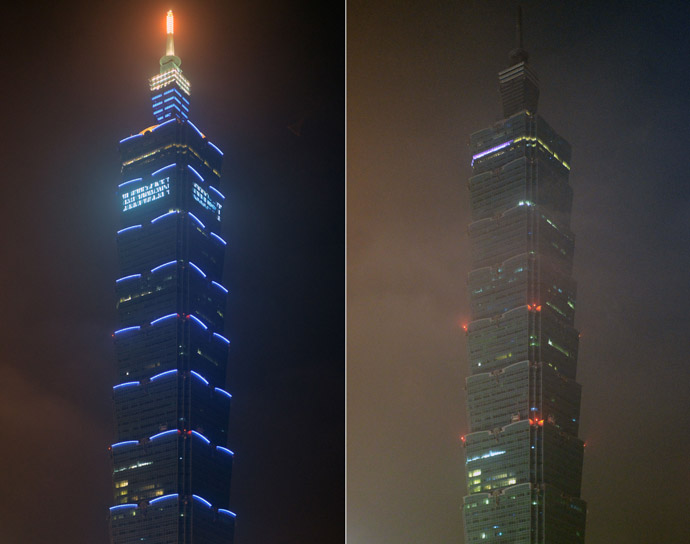 This combo photo shows the 508-meter-high Taipei 101 building illuminated (L) and with lights turned off (R) during Earth Hour in Taipei on March 23, 2013. (AFP Photo/Sam Yeh)