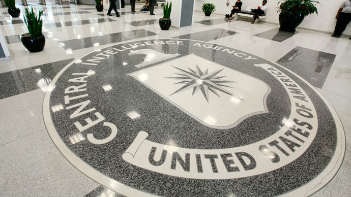 CIA aids huge arms smuggling to Syria – report