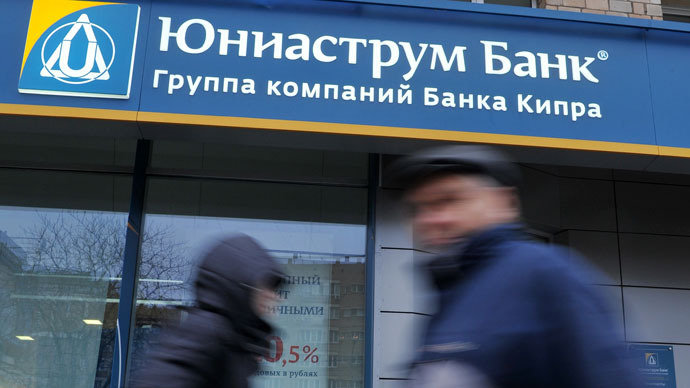 Russian subsidiary of Bank of Cyprus under scrutiny