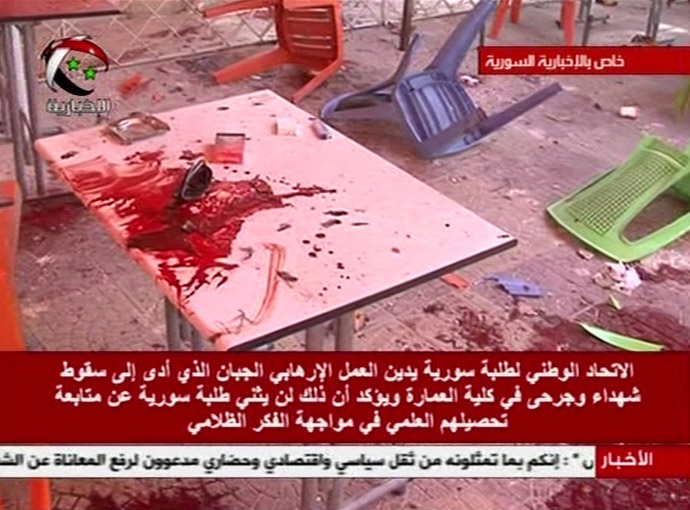 Still from Al-Ikhbariya TV station's video