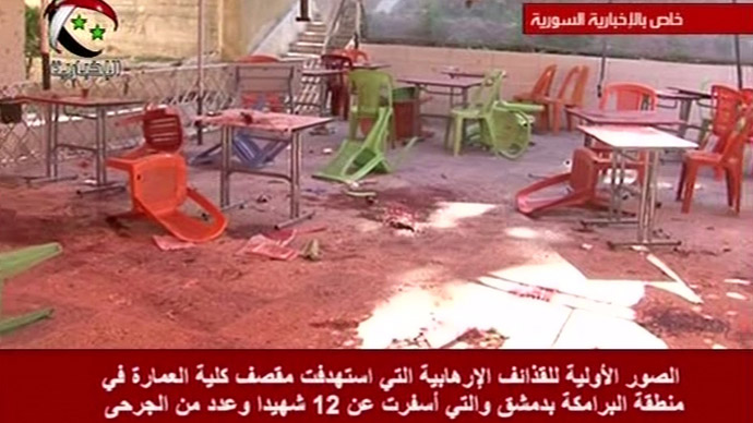 12 killed in Damascus University shelling - Syrian state TV