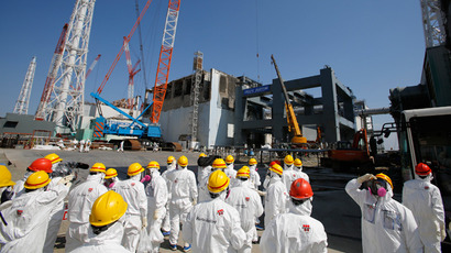 Japan's Fukushima nuclear plant leaks contaminated water