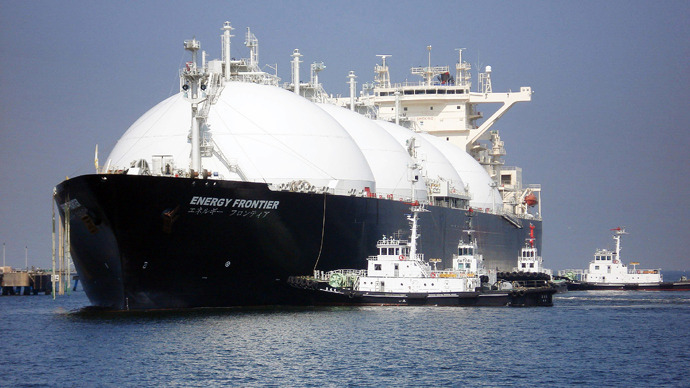 Japan to launch first LNG futures market in 2015