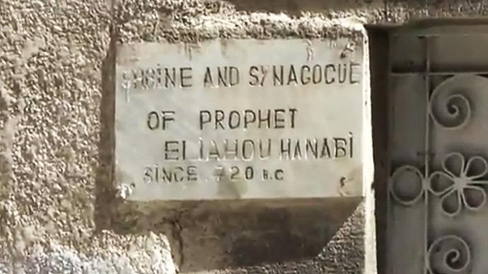 Screenshot from youtube.com @Jobar Revo