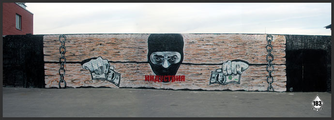 Photo from 183art.ru