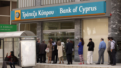 Cyprus Finance Ministry amends capital controls decree, restricts transfers again