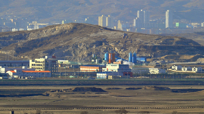 N. Korea suspends access to crucial jointly-run industrial zone with South
