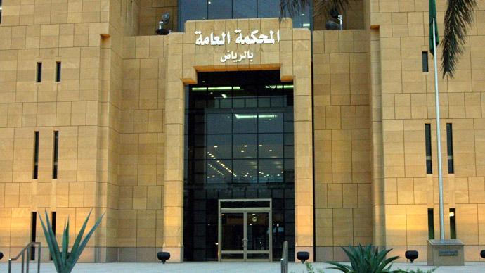 'Torture' punishment: Saudi sentence man to be paralyzed