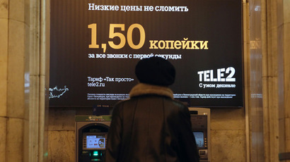 VTB finds 'tricky' main SPO buyer: Qatar