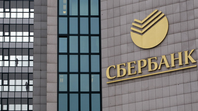 Sberbank expands its defense loan portfolio to $14.6bn