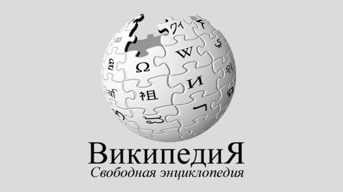 Wiki pot smoking page blacklisted in Russia
