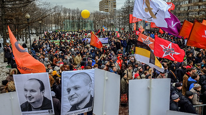 Moscow opposition protest in Spring March of Freedom: LIVE UPDATES