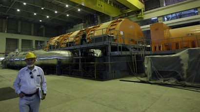 Russia to spend over $30 billion in nuclear energy development