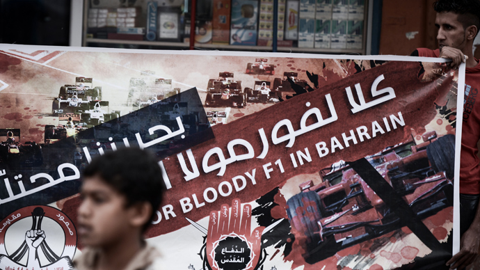 Bahrain riot police fire tear gas, arrest protesters ahead of F1 race (VIDEO)