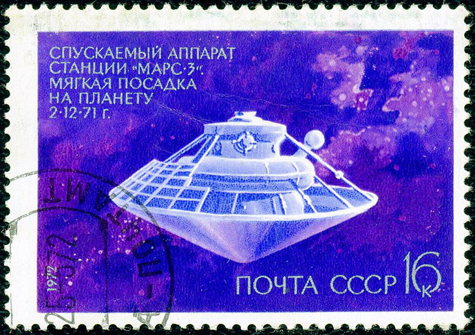 Soviet era postage stamp dedicated to Mars-3 flight, 1972. Image from wikipedia.org