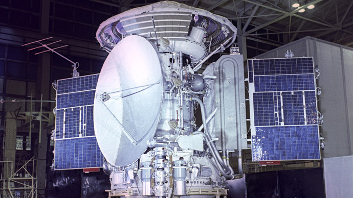 Russian space fan may have found lost Soviet Mars probe in NASA photos