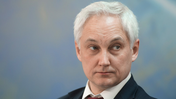 Government fears Russia may slip into recession by fall