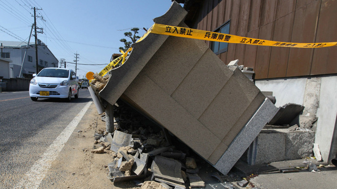 At least 23 injured after magnitude 6.3 earthquake jolts Japan (PHOTOS)