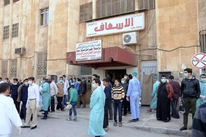 Photo by Aleppo University Hospital