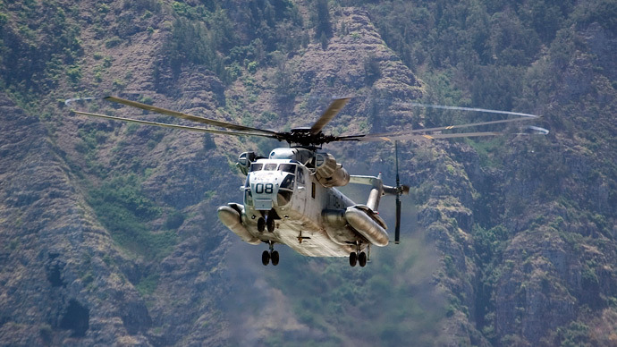 US military helicopter crashes north of Seoul near N. Korea border – local news agency