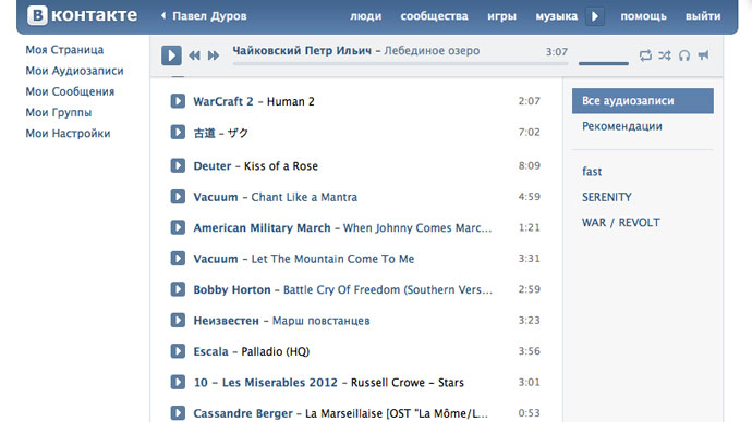The network has become a treasure trove of illegally uploaded material (Screenshot from vk.com)