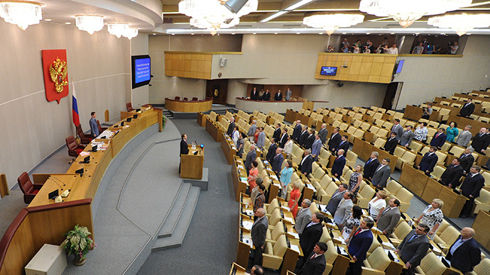 30 Russian MPs divorced to conceal their incomes - report
