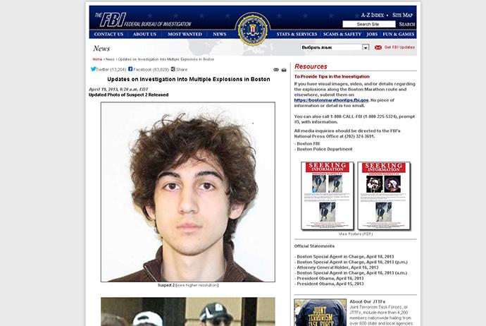 A screenshot from fbi.gov