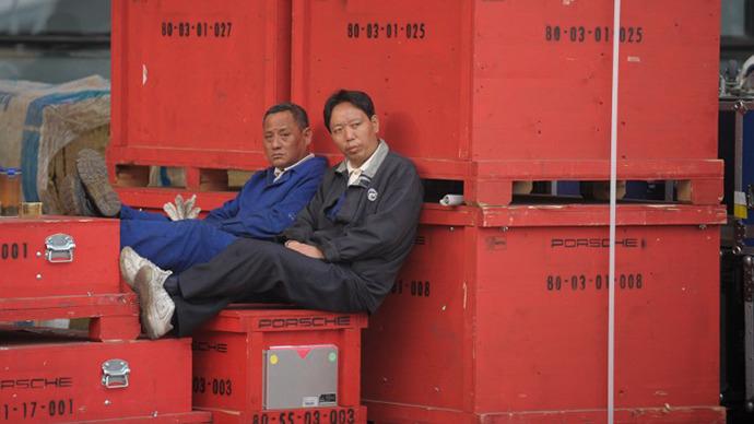 Commodity investors lose big on lethargic China