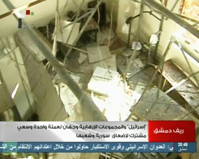 An image grab taken from the state-run Syrian TV on February 2, 2013, shows a room damaged after what Syria said was an Israeli air raid which targeted the Jamraya scientific research base on the outskirts of Damascus (AFP Photo / Syria TV)
