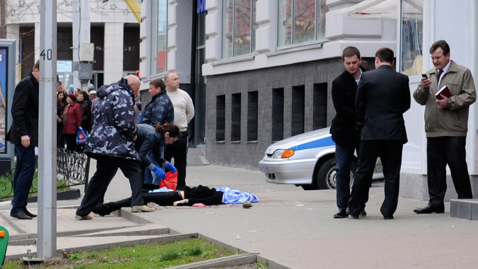 Belgorod shooting suspect still at large after killing 6, including 14yo girl
