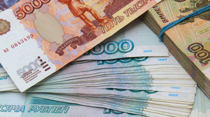 Russian deposits gain in popularity, while European banks lose allure