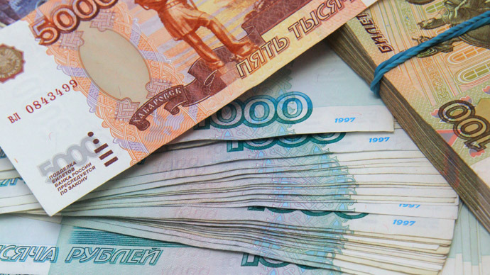 Russian CB ready to provide $60 billion to support domestic banks