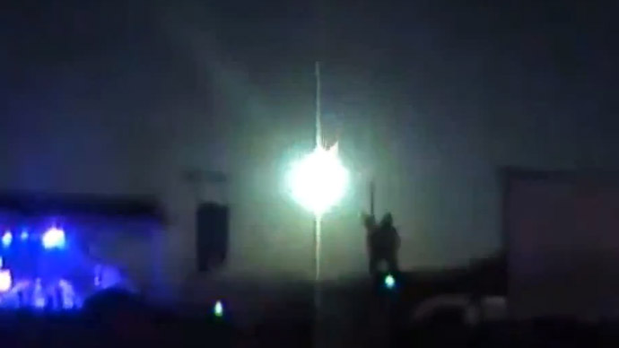 Argentina's High-Fly: Suspected meteor flash caught on camera (VIDEO)