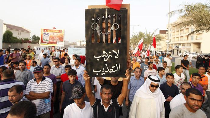 'Something to hide?': Bahrain blocks visit from UN torture investigator