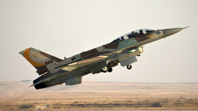 Israeli aircraft shoots down drone from Lebanon – IDF