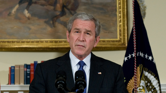 DOJ wants Bush, senior cabinet members exempt from Iraq War trial