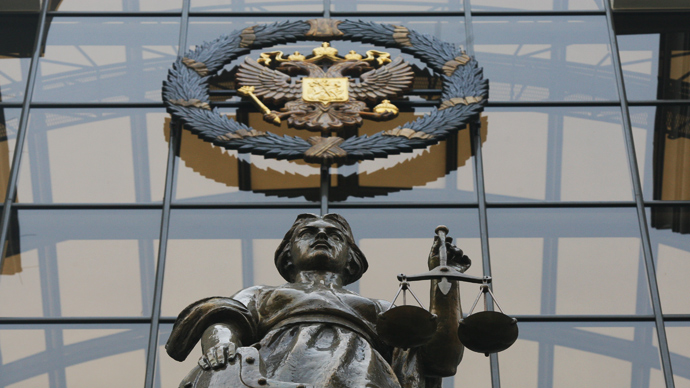 Statue of Themis on the facade of Russia's Supreme Court in Moscow (RIA Novosti / Alexey Kudenko)