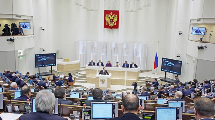 Get rid of it or leave: Russian Parliament approves ban on foreign assets for MPs, top officials