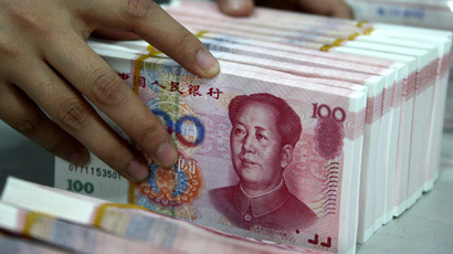 Yuan outperforms euro, becomes 2nd most popular trade finance currency