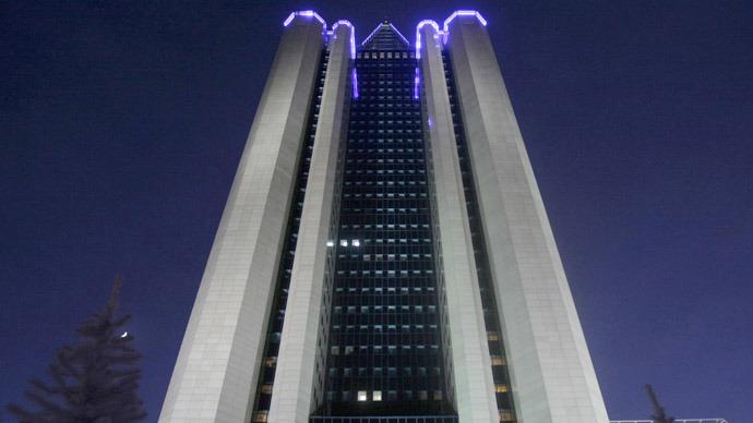 Gazprom no longer world's most profitable company