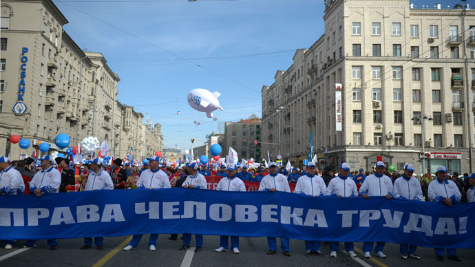 Participants of the trade union federation's rally in Moscow.(RIA Novosti / Syisoev)