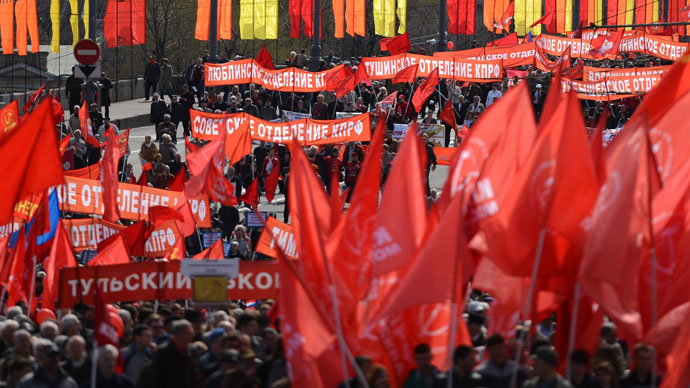 May Day procession of supporters of the Communist Party of the Russian Federation (CPRF) from Kaluga to Theatre Square.(RIA Novosti / Vladimir Astapkovich)
