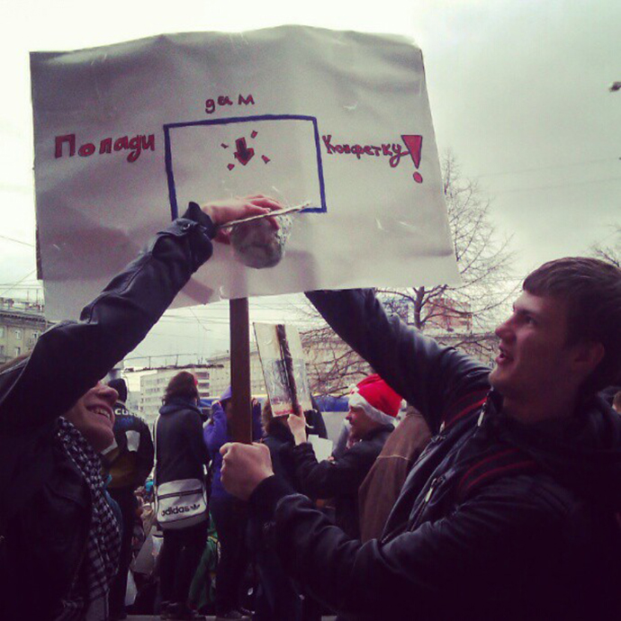 The banner in the shape of a basketball net says: 'score and I'll give you candy'. (Image from instagram user@simonkostin)
